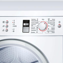 Сушильная машина Bosch WTE 86305 OE