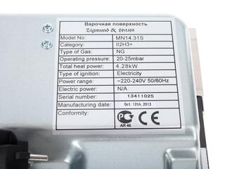 Газовая варочная поверхность Zigmund & Shtain MN 14.31 S