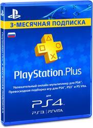 Карта оплаты подписки PlayStation Plus 90 дней