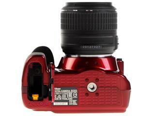 Зеркальная камера Nikon D3300 Kit 18-55mm VR II красный