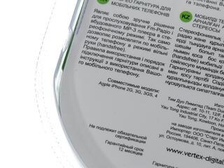 Гарнитура проводная Vertex 20113 черный