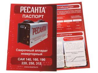Сварочный аппарат Ресанта САИ 160 65/1