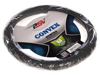 Оплетка на руль PSV CONVEX серый