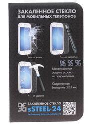 """4.3"""" Защитное стекло для смартфона Samsung SM-G357 Galaxy Ace Style"""