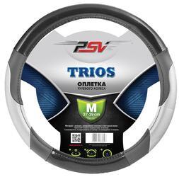Оплетка на руль PSV TRIOS серый