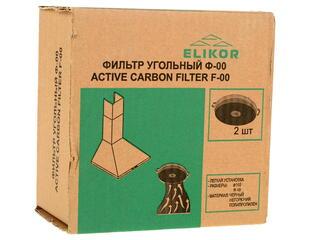 Набор фильтров ELIKOR Ф-00
