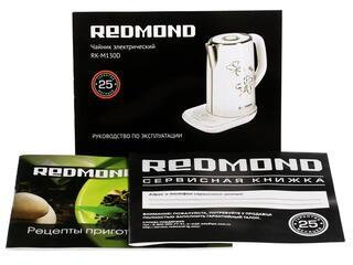 Электрочайник Redmond RK-M130D белый