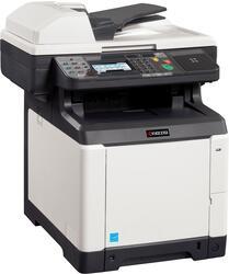 МФУ лазерное Kyocera FS C2526MFP