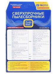 Мешок-пылесборник Top House THN 2515 E