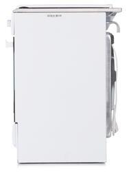 Газовая плита Hansa FCGW53022 белый, черный