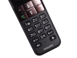Телефон беспроводной (DECT) Philips D4501B/51