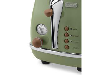 Тостер DeLonghi CTOV 2003.GR зеленый