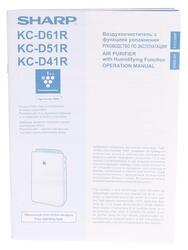 Климатический комплекс Sharp KC-D51RW белый