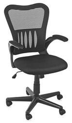 Кресло офисное COLLEGE HLC-0658F черный