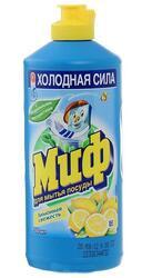 Чистящее средство МИФ Лимонная свежесть
