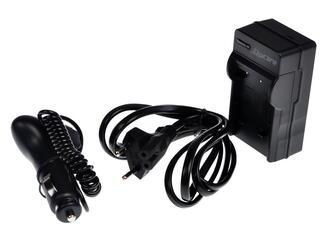 Зарядное устройство Digicare Powercam II PCH-PC-NEL19
