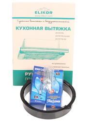 Вытяжка полновстраиваемая ELIKOR ИНТЕГРА 45 черный