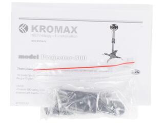Крепление для проекторов Kromax PROJECTOR-300