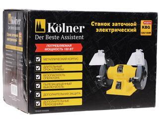 Точильный станок Kolner KBG 125/150М