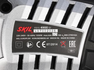 Ножовка электрическая SKIL 4900LK