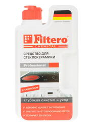 Набор для ухода Filtero 204