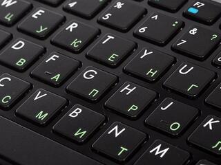 "15.6"" Ноутбук DNS 0801481"