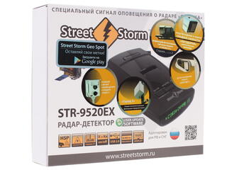 Радар-детектор Street Storm STR-9520EX
