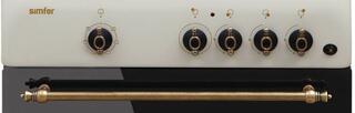 Газовая плита Simfer F 6402 YGSO бежевый