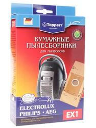 Мешок-пылесборник Topperr EX 1