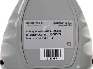 Пароочиститель Kromax odyssey Q-403 белый