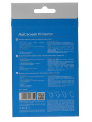 "5.55""  Пленка защитная для смартфона Samsung Galaxy Note 2"
