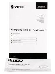 Увлажнитель воздуха Vitek VT-2351(W)