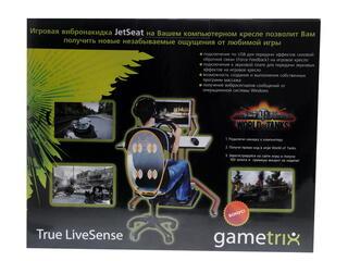 Игровая вибронакидка Gametrix KW-905