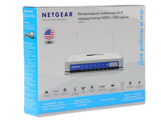Маршрутизатор NETGEAR JNR3210-100RUS
