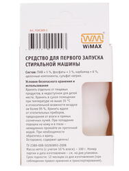 Стартовый набор WiMAX