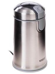 Кофемолка Vitesse VS-273 серебристый
