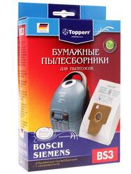 Мешок-пылесборник Topperr BS 3