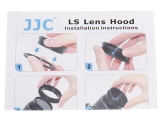 Бленда JJC LS-67