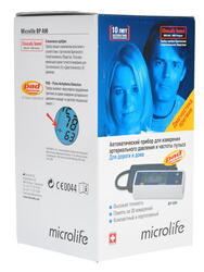 Тонометр Microlife BP A 90