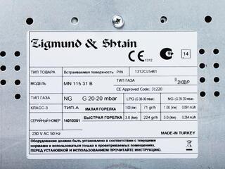 Газовая варочная поверхность Zigmund & Shtain MN 115.31 B