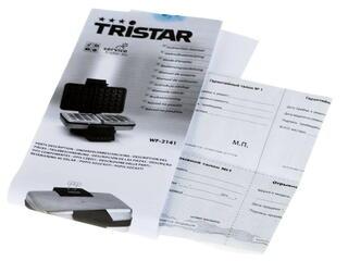 Вафельница Tristar WF-2141 серебристый