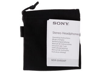 Наушники Sony MDR-EX450APW