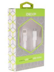 Кабель DEXP 0804866 USB - micro USB белый