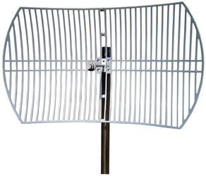 Антенна TP-LINK TL-ANT5830B