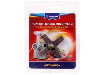 Нож для шнека Topperr 1605