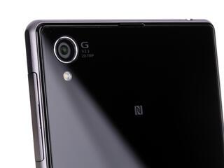 "5"" Смартфон Sony XPERIA Z1 C6903 16 Гб черный"