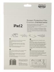 Пленка защитная для планшета iPad 2, iPad 3, iPad 4