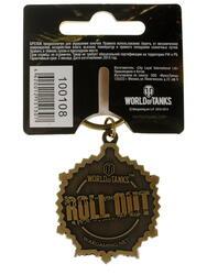 Брелок World Of Tanks - Медаль Пула