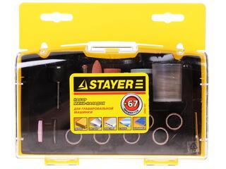 """Насадки для гравера STAYER """"MASTER"""" 29903-H67"""