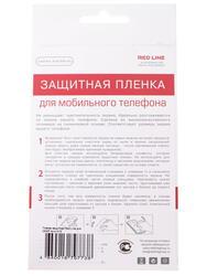"5""  Пленка защитная для смартфона Dexp Ixion M 5"